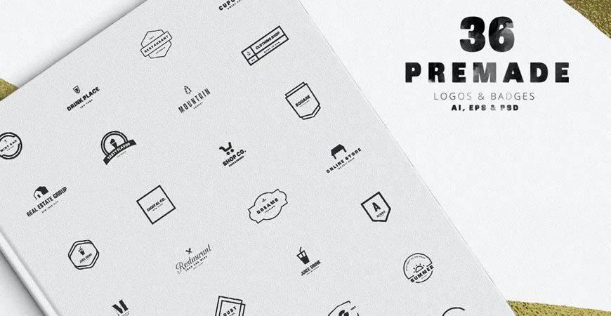 The Extensive logo creator kit template